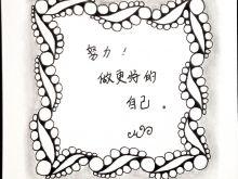 202禅绕强化技巧二 珍珠Perfs(下)