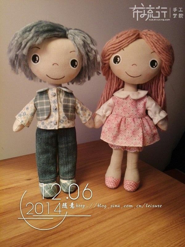 第八课:乡村对娃服饰二
