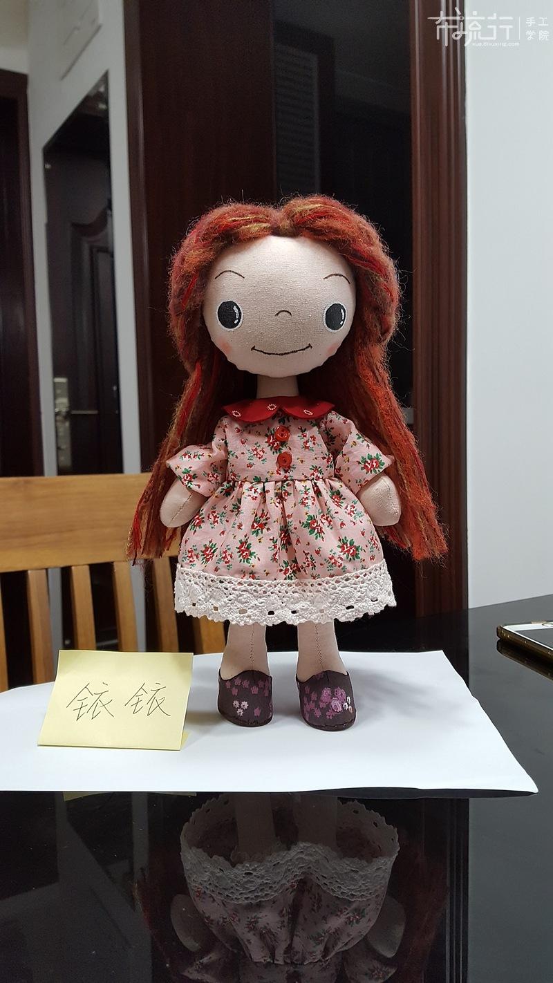 第8课:情侣对娃女娃衣饰