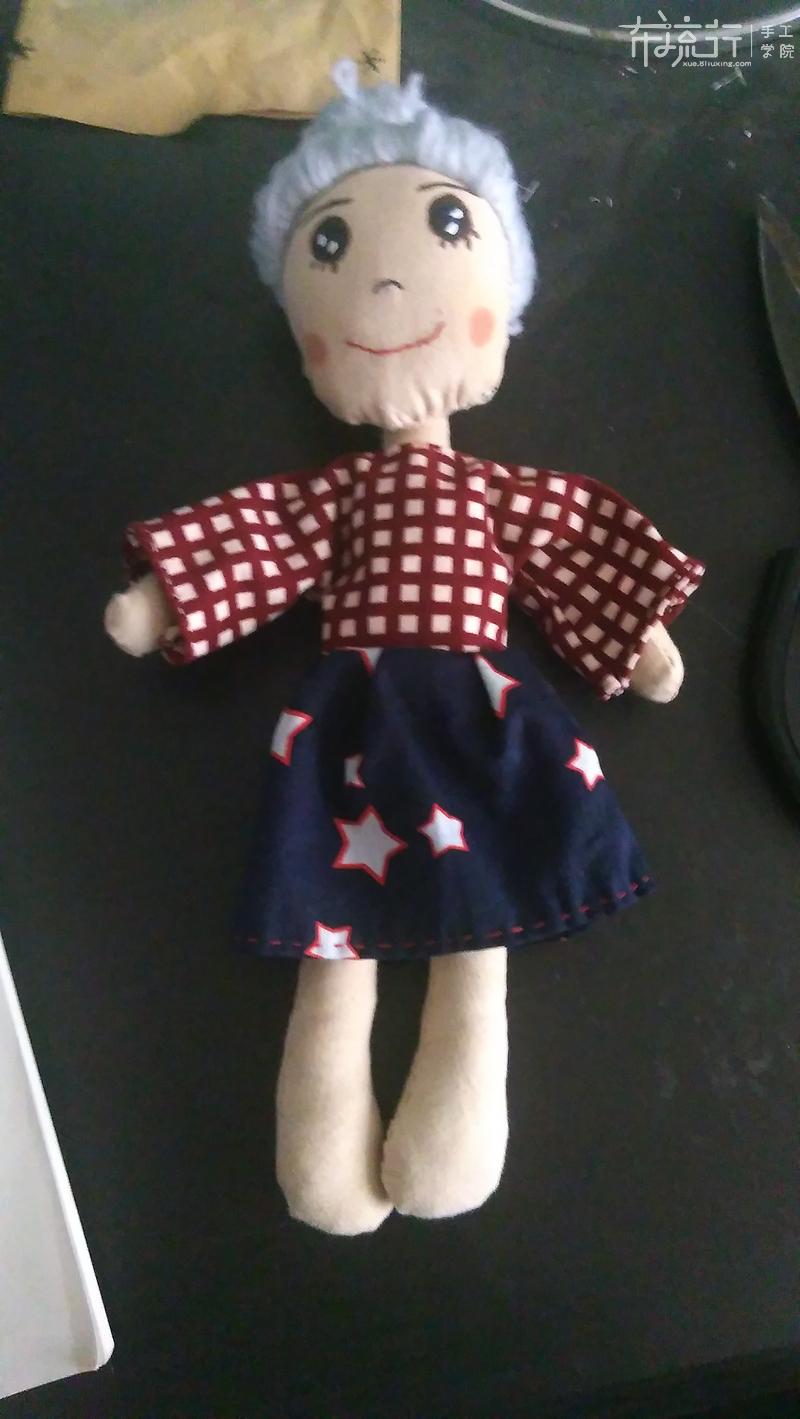 第5课:淑女挂包娃娃完成