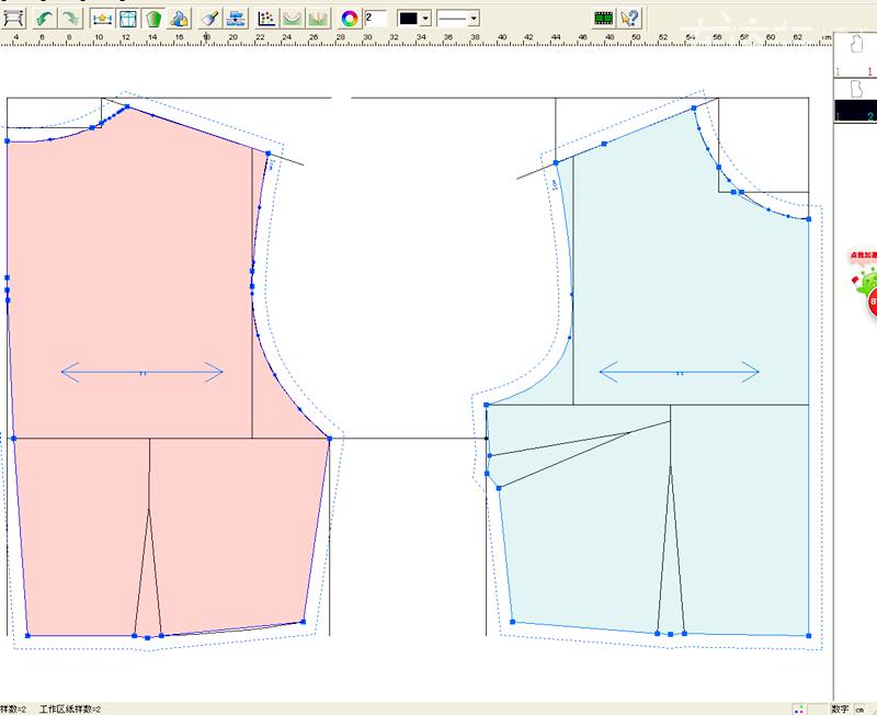 第12课:波浪褶连衣裙的制图(下)