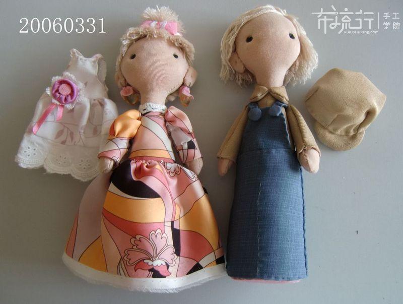 8-5:装饰品制作