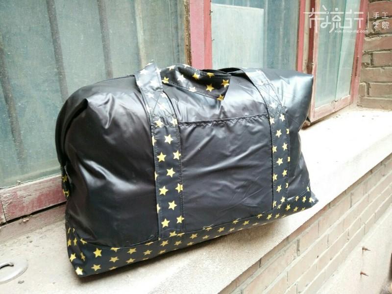 第3课:猫头鹰大帆布旅行袋