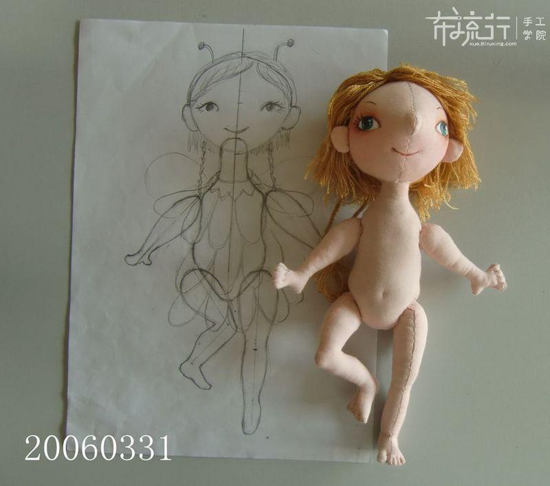 10-4 花间的精灵-娃娃表情绘制