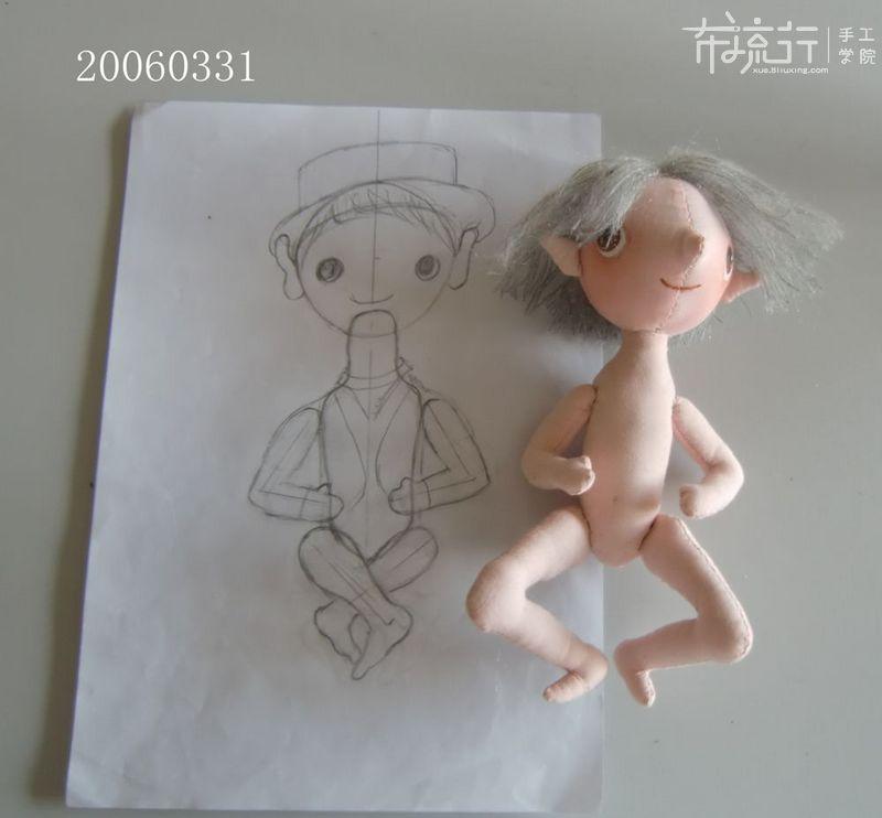 12-3 娃娃帽子款式设计