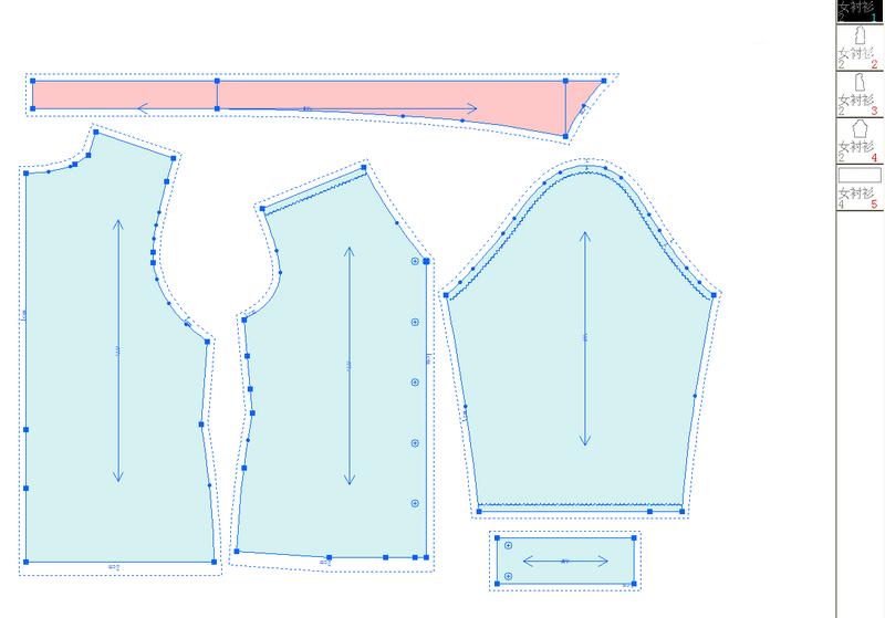 第21课-女衬衫的制图(下)