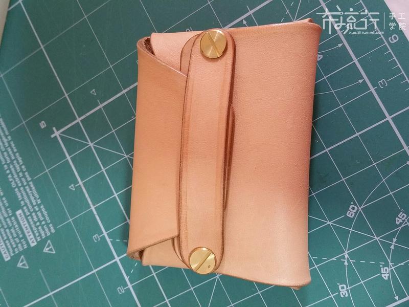 第3节:简易卡包制作2