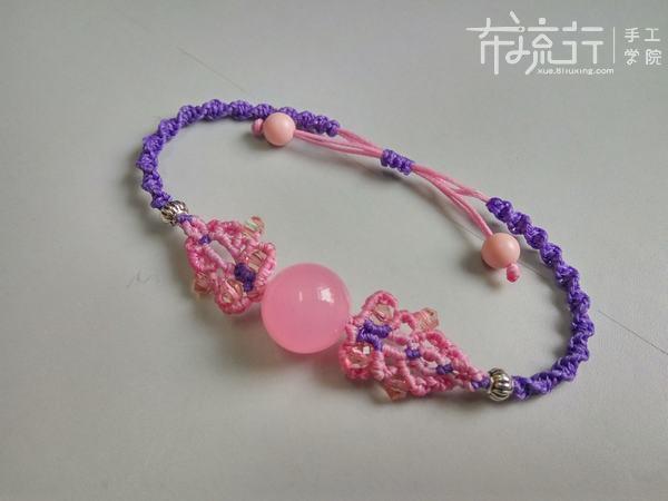 15.单珠手链编织