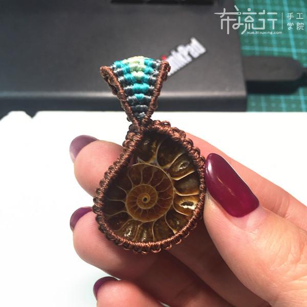 30.彩斑螺挂饰编织