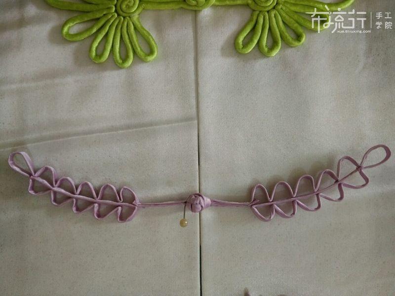 第16课:小型花扣的制作