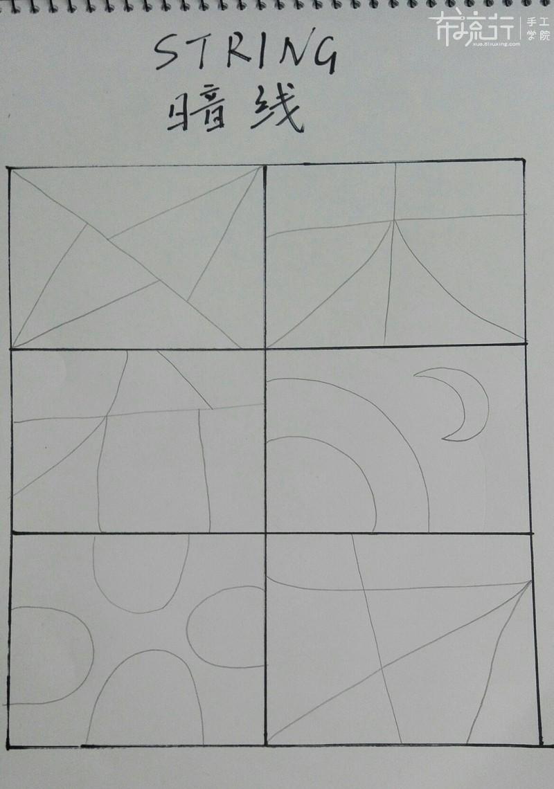 101介绍起源及练习基本图样(下)