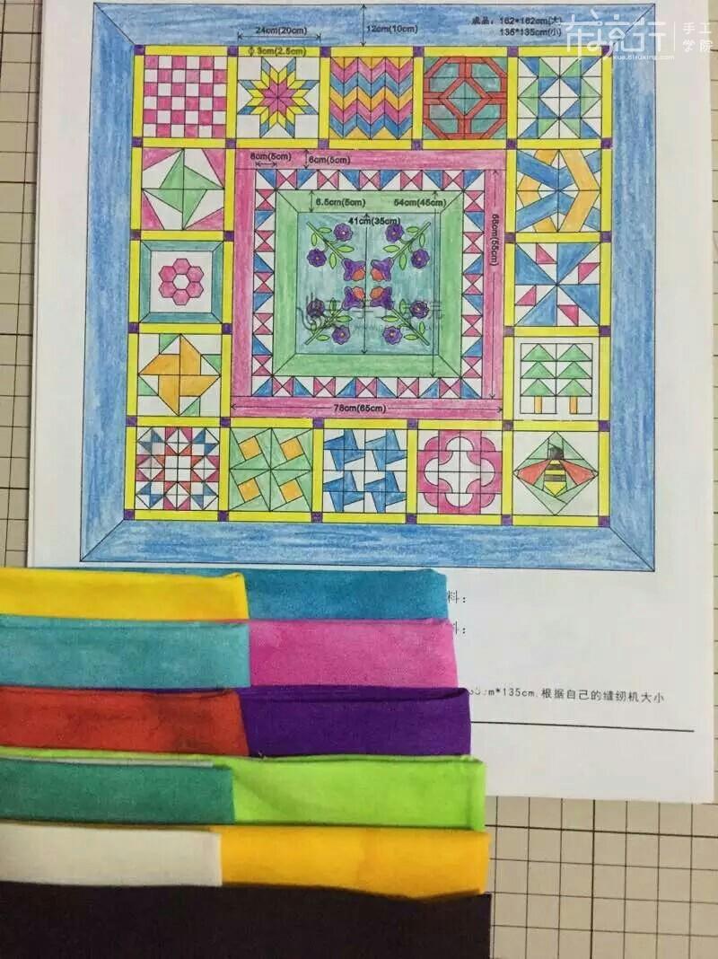第12课:图形设计、色彩搭配理论-选布方案
