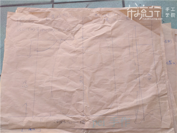 18/5:打褶水饺包7