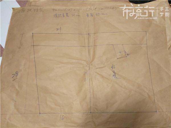 18/6:三层水饺包6
