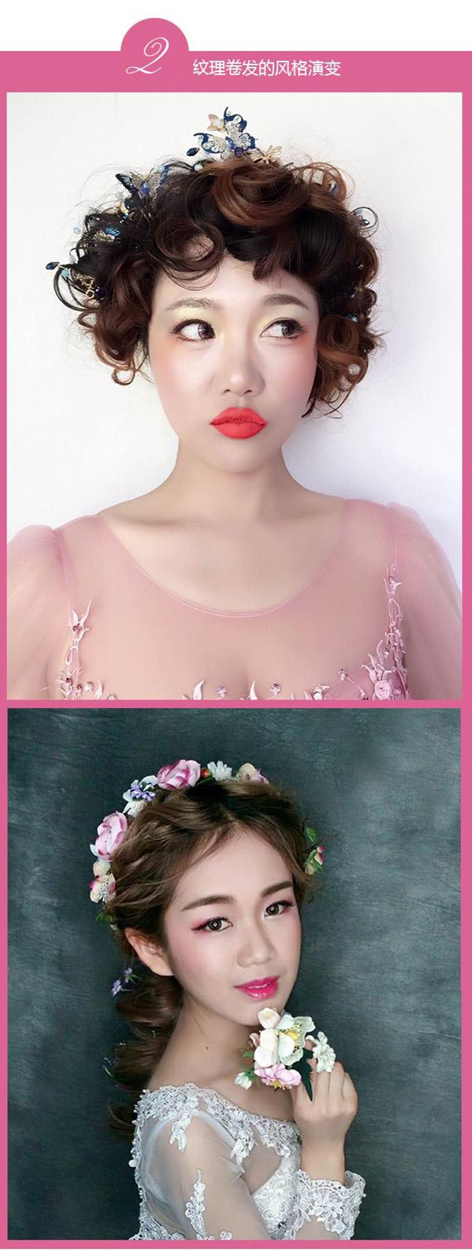 轻松学会时尚生活职场美妆技法