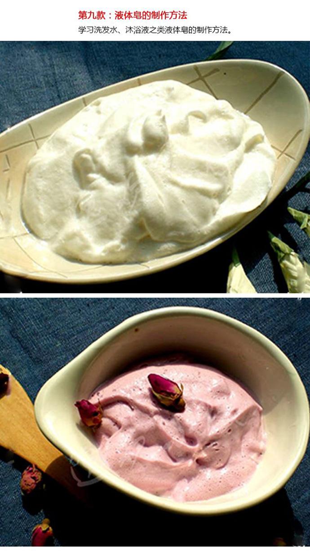 冷制手工皂制作工艺及技巧